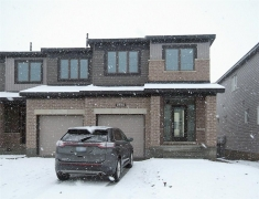 Real Estate -   2510 WATERLILLY WAY, Ottawa, Ontario -
